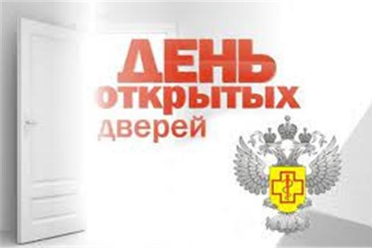 10 июня Управление Роспотребнадзора по Чувашской Республике - Чувашии проводит День открытых дверей для предпринимателей