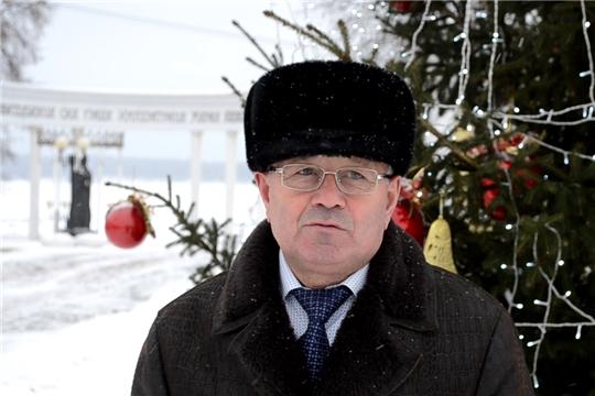 Поздравление главы администрации Мариинско- посадского района Мустаева Владимира Николаевича с Новым годом