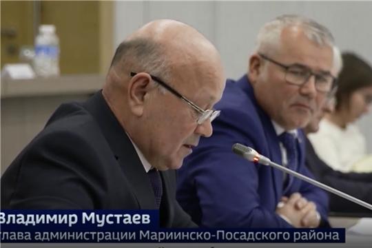 Высшему экономическому совету рассказали о проблемах Мариинско-Посадского района