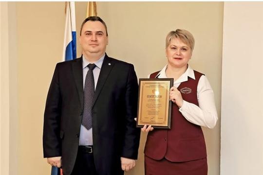 Отдел ЗАГС администрации Мариинско-Посадского района лучший по проведению мероприятий, направленных на укрепление и повышение престижа семьи