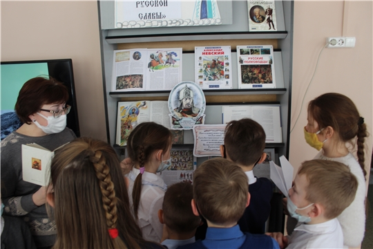 В детской библиотеке функционирует  книжно-иллюстративная выставка, посвященная 800-летию со дня рождения князя Александра Невского