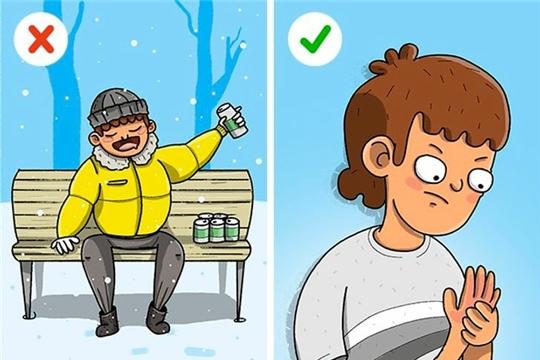 Чем опасно потребление алкоголя в морозную погоду?