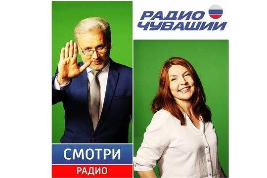 16 февраля на волнах Радио России слушайте об уникальных онлайн проектах по ЗОЖ