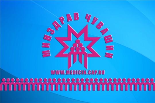 Поздравление министра здравоохранения Чувашской Республики Владимира Степанова с Днём защитника Отечества