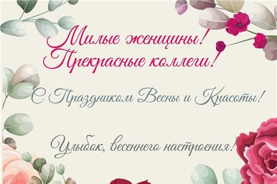 Поздравление министра здравоохранения Чувашской Республики Владимира Степанова с Международным женским днëм