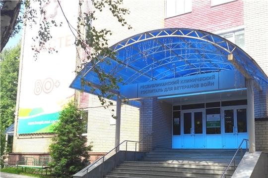 Эндокринологическое отделение Госпиталя возобновило прием пациентов