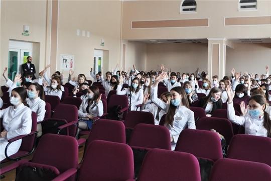 Специалисты Минздрава Чувашии и главные врачи города встретились со студентами медфака ЧГУ им. И.Н. Ульянова