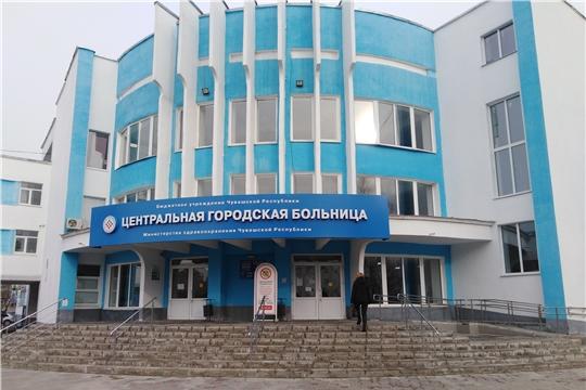 В День открытых дверей в Центральную городскую больницу обратилось более 1 тысячи чебоксарцев