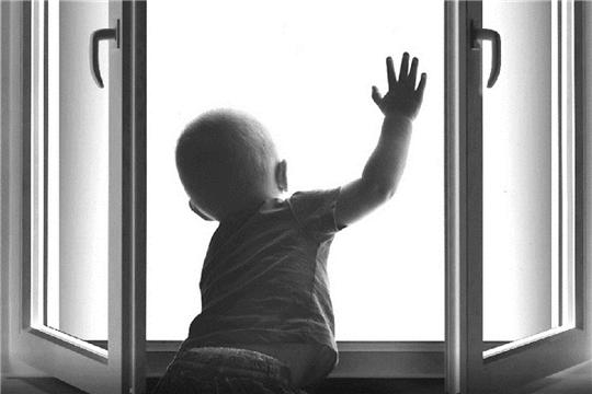 Осторожно, открытое окно! Памятка родителям