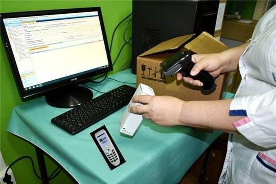 Государственные медицинские и аптечные организации республики подключены к системе маркировки лекарств