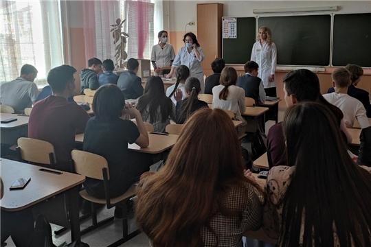 Психиатры-наркологи проводят тренинги для школьников