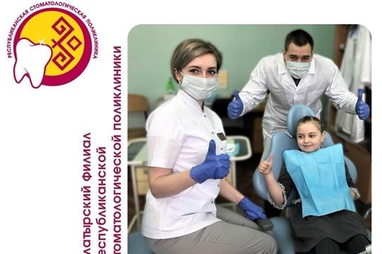 Что делать, если ребёнок боится стоматолога?
