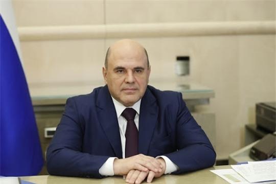 Итоговое заседание коллегии Министерства здравоохранения РФ