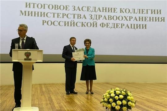 Министру здравоохранения Чувашии объявлена благодарность Председателя Совета Федерации Федерального Собрания Российской Федерации
