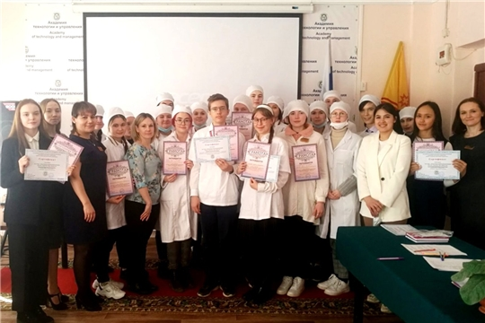 Юные ученые-стоматологи одержали победу на Научно-практической конференции