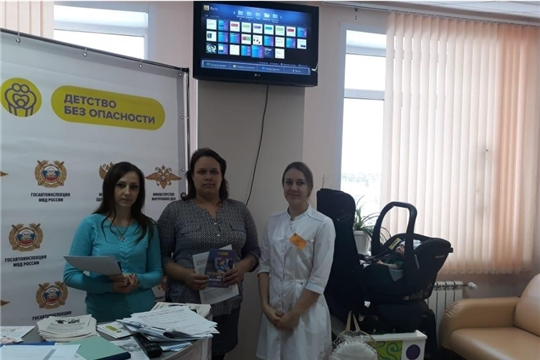В Чувашской Республике стартует проект «Детство без опасности»
