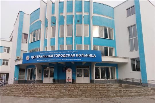 В День открытых дверей к врачам Центральной городской больницы обратилось более 600 чебоксарцев