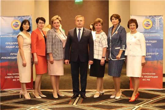 Шесть представителей отрасли здравоохранения Чувашии стали победителями всероссийских конкурсов «Ассамблеи женщин-руководителей»