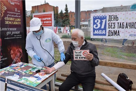 Всемирный день без табака в Чебоксарах