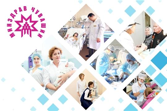 О работе медорганизаций в выходные и праздничные дни с 11 по 14 июня и с 23 по 24 июня