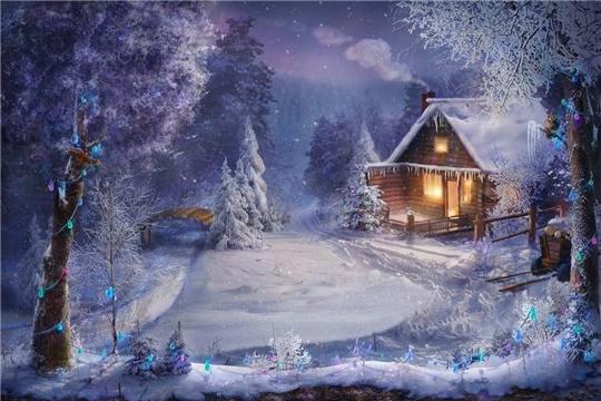 Госкиностудия «Чувашкино» приглашает в «Зимнюю сказку»