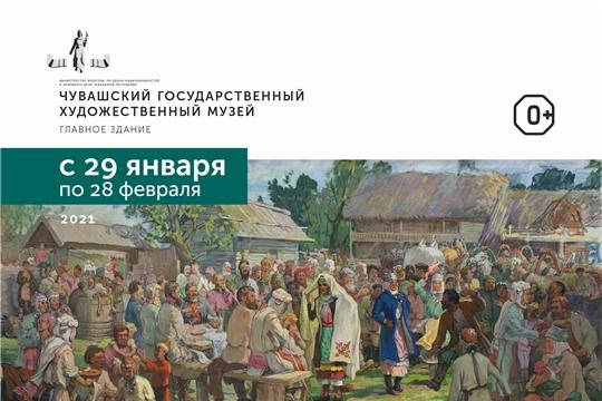 К 130-летию Никиты Сверчкова откроется выставка «Счастье творить»