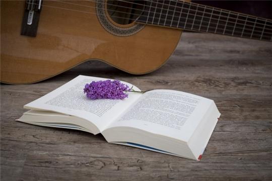 Национальная библиотека приглашает на вечер духовной и светской музыки