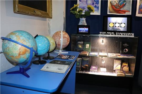 В Мемориальном комплексе летчика-космонавта СССР А.Г. Николаева проходят Уроки в музее по астрономии