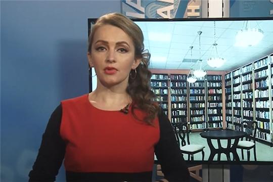 Открытие библиотеки в Мариинском Посаде