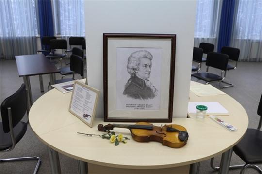 «Эффект Моцарта»