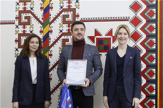 Волонтёры культуры встретились с депутатом Государственной Думы Аленой Аршиновой