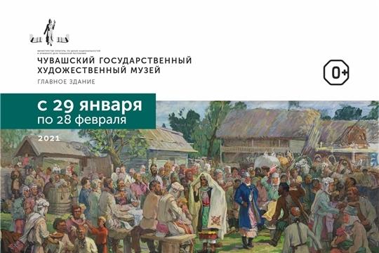 в ЧГХМ открылась выставка «СЧАСТЬЕ ТВОРИТЬ»