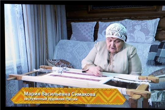 Презентация фильма «Люди-Легенды. Мария Васильевна Симакова» («Длинная нить жизни»)