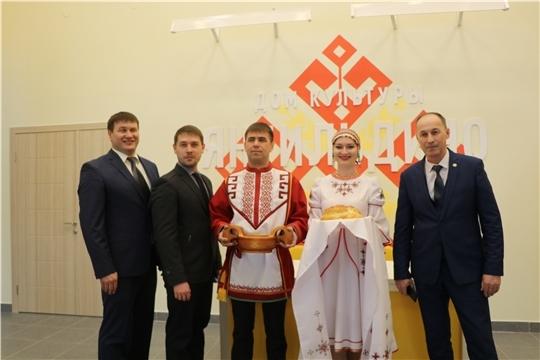 Новый сельский дом культуры открылся в с. Янгильдино Чебоксарского района