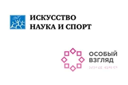 Библиотека им. Л. Н. Толстого приглашает на практические занятия для незрячих людей программы «Особый взгляд»