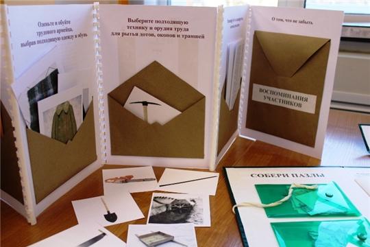 В детско-юношеской библиотеке создали лэпбук «Сурский рубеж. 1941-2021»