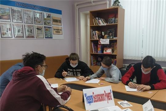 Муниципальные библиотеки – участники Недели безопасного Рунета-2021