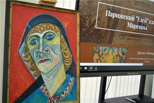 Открылась выставка «Парижский Улей глазами Маревны» из цикла «Лица Чувашии»