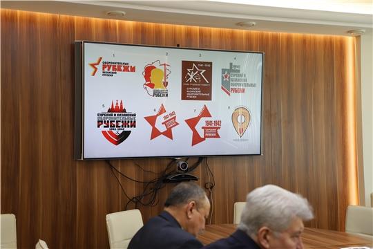 Утверждён логотип Года, посвящённого трудовому подвигу строителей Сурского и Казанского оборонительных рубежей