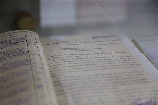 «На защите родных рубежей»  - в Государственном историческом архиве Чувашии открылась документальная выставка