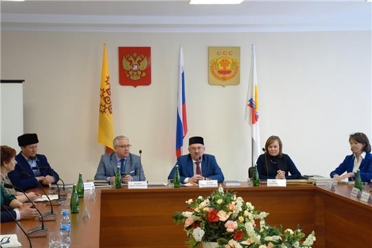 В Доме Дружбы народов Чувашии состоялся Форум учителей татарского языка и литературы