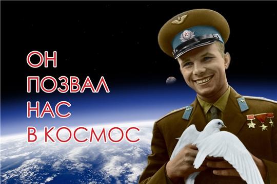 В музее космонавтики открылась выставка «Он позвал нас в космос!»