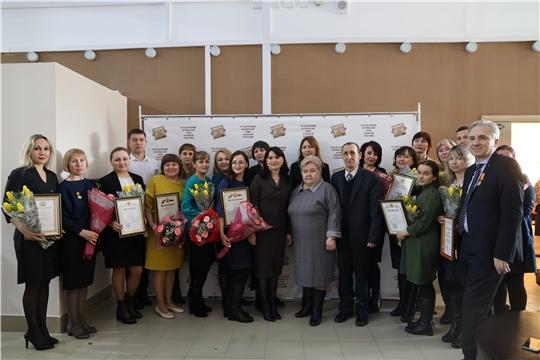 Состоялось республиканское совещание по итогам работы государственных и муниципальных архивов Чувашской Республики