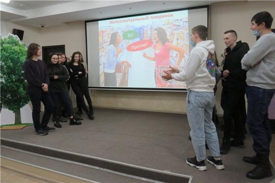 Деловая игра «Ответственный потребитель» прошла в Национальной библиотеке Чувашии
