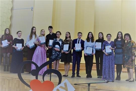 В музыкальном училище состоялся концерт студентов - стипендиатов Главы Чувашии