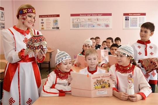 Начал работу кружок «Эпӗ чӑваш ачи»: чувашский язык для детей
