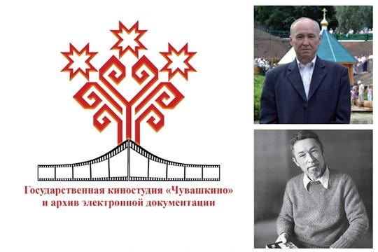 Фестиваль краеведческих фильмов «Люблю тебя, мой край родной»