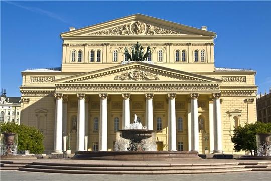 Большой театр: культурный символ России