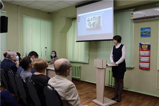 Состоялась презентация электронного фотоальбома «Вехи жизни и грани творческого поиска Элли Юрьева»