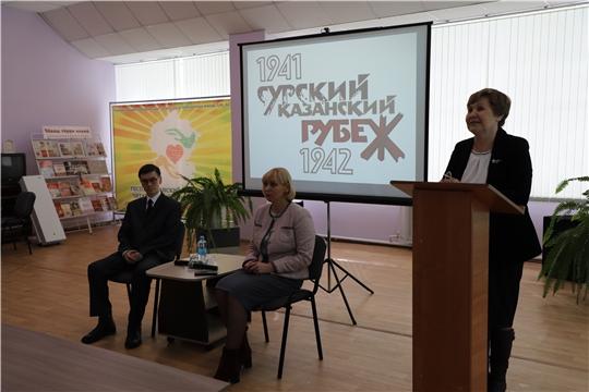 Библиотека для слепых презентовала специальную книгу «Сурский и Казанский оборонительные рубежи»